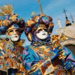 ТАИНСТВЕННОЕ ПРЕДЛОЖЕНИЕ: Венецианская Сказка 2017!