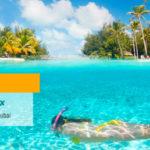 Танзания. Остров Занзибар от FIVE STARS TRAVEL AGENCY